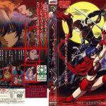 Kunoichi Bakumatsu Kitan [2/2] Sin Censura – Mega – Mediafire