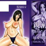 Sinmitsu Enbotachi no Hiai Soukan – Manga – PDF – Mega – Mediafire