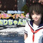 Targeted… The School Idol Saori-chan!! – 3D – Mega – Mediafire