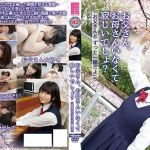 FNEO-029 Jav – Stepdaddy, Aren't You Lonely Without Mom? – Mega – Mediafire
