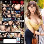 SGA-133 Jav – The Best Mistress And The Best Creampie Fuck G-Cup Beautiful Breasts Glamorous – Mega – Mediafire