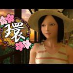 Rin – 3D – Mega – Mediafire