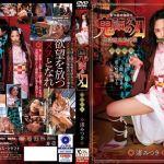 CSCT-002 Jav – Pussy Slayer – Mitsuki Nagisa – Mega – Mediafire