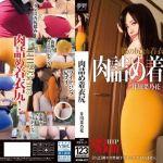 MYMN-017 Jav – Stuffed Clothes Ass – Ikawa Nanoka – Mega – Mediafire