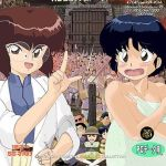 CG Vol.19 Ranma ½ Nabiki & Akane KING of THE MONSTERS – 3D – Mega – Mediafire