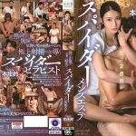 STARS-125 Jav – Long Arms and Legs Touch The Whole Body – Men's Spider Massage Parlor – Mega – Mediafire