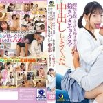LULU-007 Jav – While Our Parents Are Away For 3 Days, My Innocent Stepsister And I… Mega – Mediafire