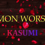 SFM Demon Worship Kasumi – 3D – Sin Censura – Mega – Mediafire