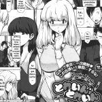 Train Train – Manga – PDF – Mega – Mediafire