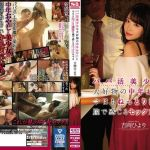 SSNI-740 Jav –  A Beautiful Y*** l Has Sensual Sex With Her Sugar Daddy – He Makes Her… Mega – Mediafire
