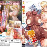 Suketto Sanjou!! The Animation [2/?] Sub Español – Mega – Mediafire