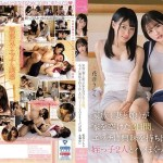 CAWD-103 Jav – While His Family Are Away, 2 Y***ls With A Keen Interest In Sex Come… Mega – Mediafire