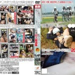 NHDT-982 Jav – Creampies For Helmet Wearing Country Girls 20 Innocent And Totally Inexperienced Girls – Mega – Mediafire