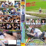 SVDVD-816 Jav – Barely Legal S***l From A Rich Girls' Private School Out In The Country Taken… Mega – Mediafire