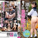 SORA-269 Jav – She Seems Like A Tiny Titty Neat And Clean Lolita JK-Type, But The Truth Is She's A Super Horny Bitch!! – Mega – Mediafire
