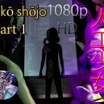 Jinko shojo Part 1 – 3D – Mega – Mediafire