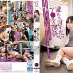 PIYO-102 Jav – You Can Do Anal With Anyone – It's Not A Sex Organ, So It's Not Cheating, Right?…Mega – Mediafire