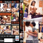 T28-598 Jav – Family Fun: Voyeur Sex With My Stepsister Who Came To My Room After I Started…Mega – Mediafire
