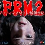 Pretty Mask 2 NewGenesis – 3D – Mega – Mediafire