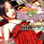 Kurumi Up Close!! Photo Debut – PhotoMovieVer – 3D – Mega – Mediafire