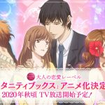 Eternity Shinya no Nurekoi Channel – Mega – Mediafire