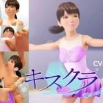 Kiss And Cry – 3D – Mega – Mediafire
