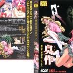 Shusaku [03/03] – Sin Censura – Mega – Mediafire