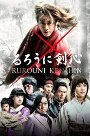 Samurai X Rurouni kenshin 1 Live Action – Latino HD 1080p – Online – Mega – Mediafire