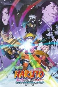 Naruto: La Película: ¡La Gran Misión! ¡El Rescate De La Princesa De La Nieve! – Latino HD 1080p – Online – Mega – Mediafire