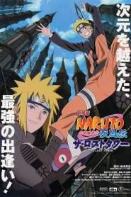 Naruto Shippuden 4: La Torre Perdida – Sub Español HD 1080P – Online – Mega – Mediafire