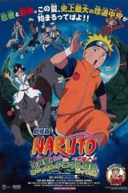 Naruto 4: La Película: ¡La Gran Excitación! Pánico Animal En La Isla De La Luna – Sub Español HD 1080P – Online – Mega – Mediafire