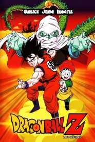 Dragon Ball Z: Devuélvanme a mi Gohan – Latino HD 1080p – Online