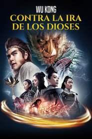 Wu Kong Contra La Ira de Los Dioses – Latino HD 1080p – Online