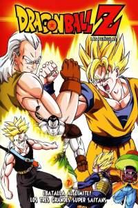 Dragon Ball Z: La Pelea de los tres Saiyajin – Latino HD 1080p – Online