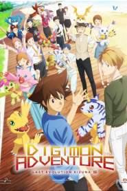 Digimon Adventure: La última evolución Kizuna – Sub Español 1080p – Online