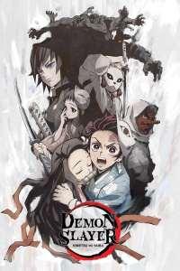 Kimetsu no Yaiba: Bonds of Siblings 2019 – Latino HD 1080p – Online
