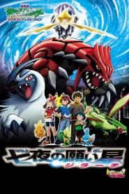Pokémon: Jirachi y los deseos – Latino HD 1080p – Online