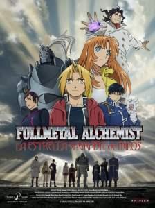Fullmetal Alchemist: La estrella sagrada de Milos – Castellano HD 1080p – Online