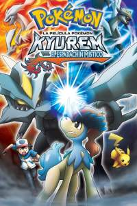 Pokémon: Kyurem contra el espadachín místico – Latino HD 1080p – Online