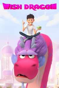 El dragón de la tetera – Latino HD 1080p – Online