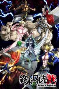 Record of Ragnarok – Shuumatsu no Valkyrie – Latino HD 1080p – Online