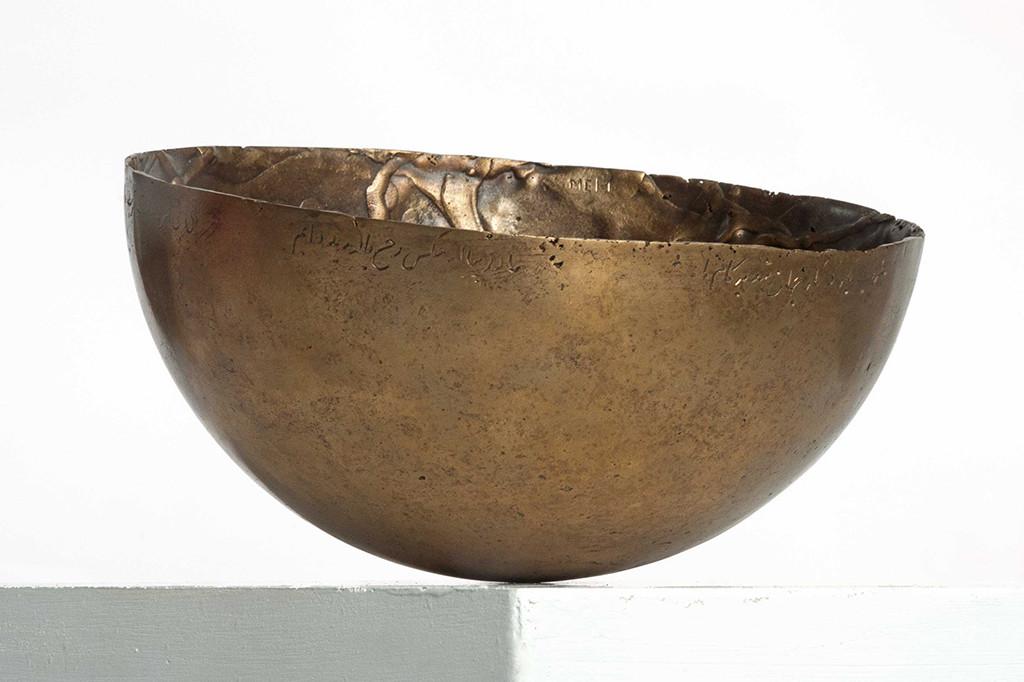Mei Bronze Bowl image