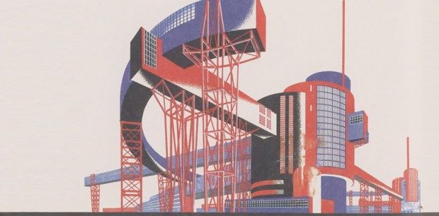 Hammer and Sickle Architectural Fantasy by Yakov Chernikhov, 1933