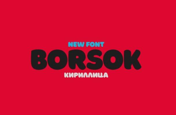 Borsok Typeface Free