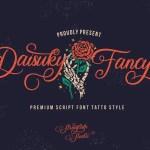 Daisuky Fancy Tatto Script Font