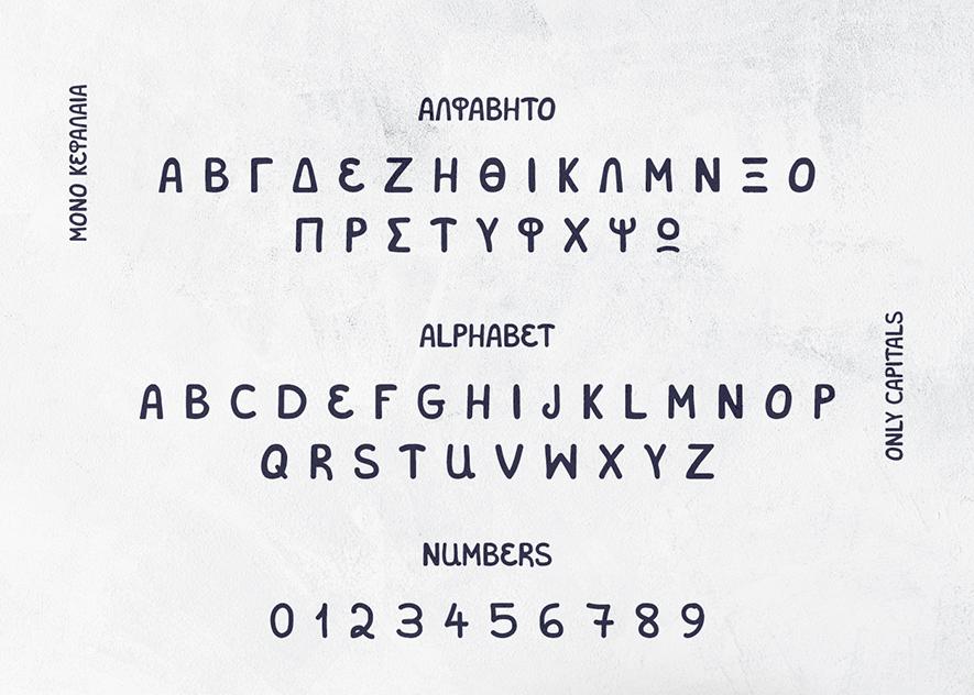 Saloniakia Display Font-3