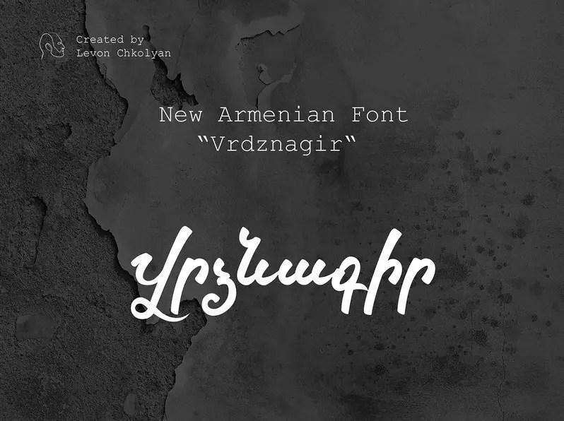 Vrdznagir Serif Font-1