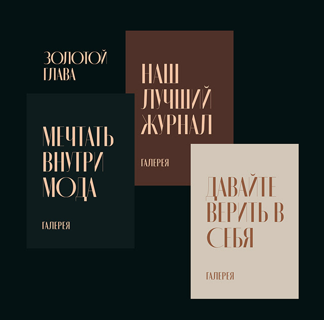 MONIQA Variable Sans Typeface -2