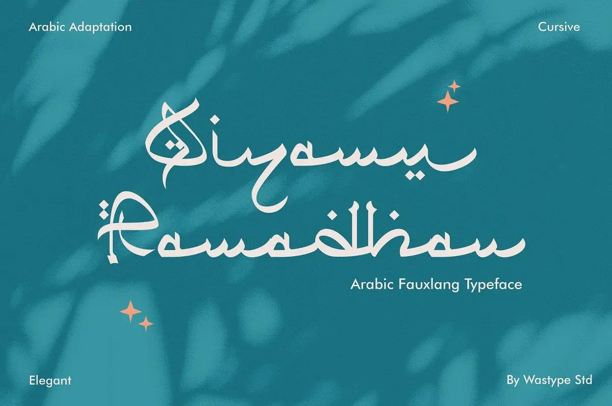 Qiyamu Ramadhan Arabic Font -1