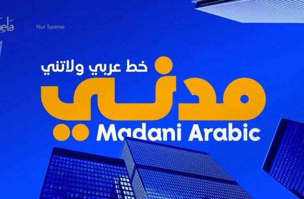 Madani Arabic Font Family
